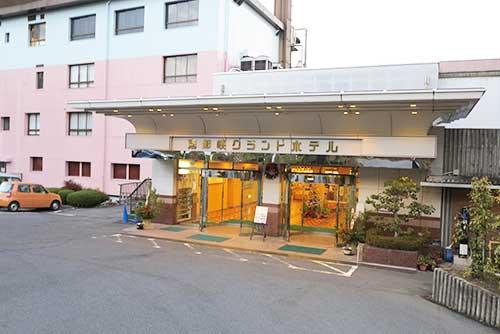 Enakyo Grand Hotel, Ena Gorge, Ena.