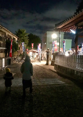 At the neighborhood shrine around 12:30 AM to pray for peace and prosperity in the new year (and sip some sacred sake)...
