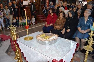 ΔΕΛΤΙΟ ΤΥΠΟΥ - Τιμήθηκε στη Χράνη η εορτή τής Αγίας Ειρήνης προστάτιδας της πρ. Ελληνικής Χωροφυλακής