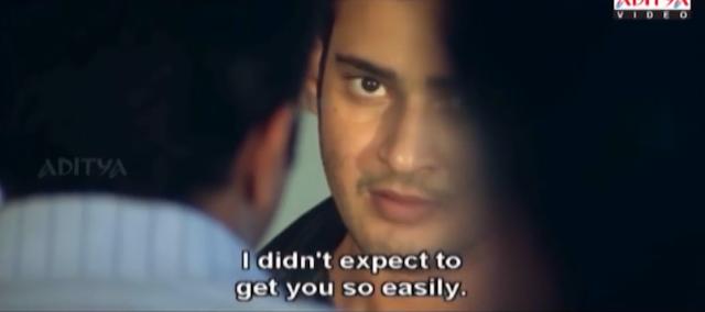 Trivikram Srinivas movies with Mahesh Babu
