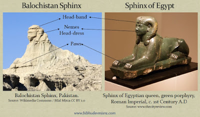 The Balochistan Sphinx shows an uncanny resemblance to the Egyptian Sphinx