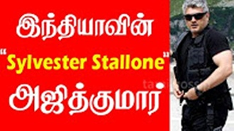 Ajith in Austria: Local newspaper calls him Indian Sylvester Stallone