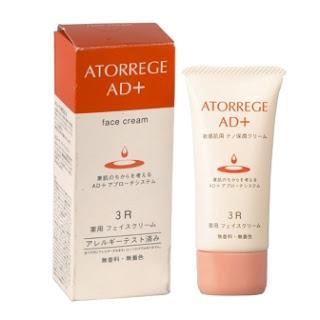 Kem dưỡng ẩm Atorrege AD+ giúp làm trắng da, sáng da, tái tạo và phục hồi da