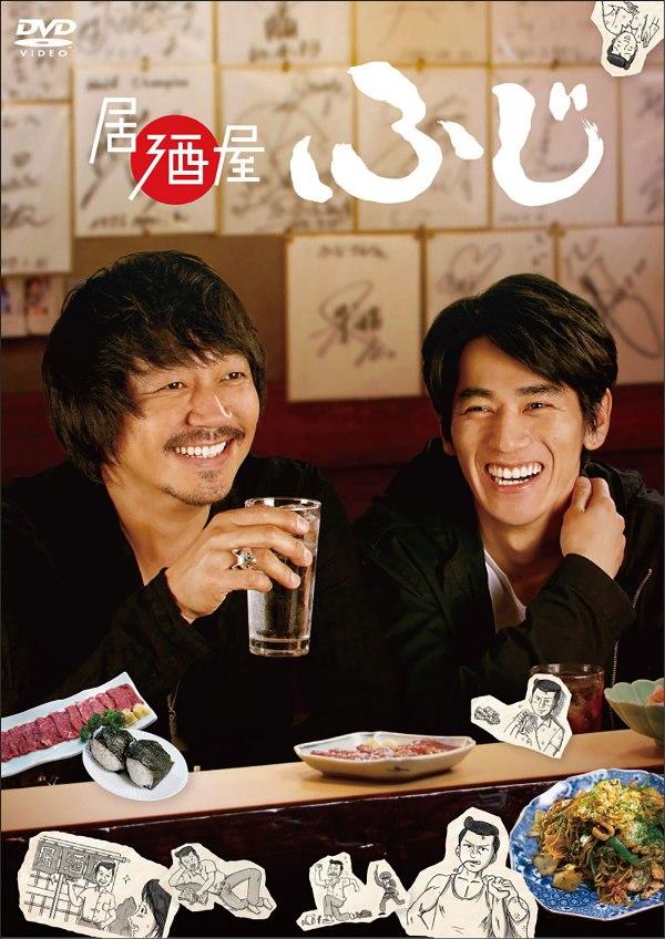 Sinopsis Izakaya Fuji / 居酒屋ふじ (2017) - Serial TV Jepang