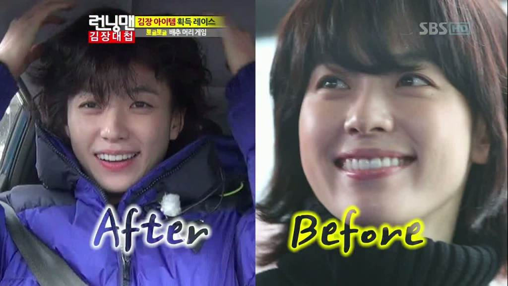 Image of: Yoo Jae She Still Looks Cute To Me And At Least She Got Revenge On Haha In Episode 151 During The Opening During Episode 151 The Running Man Staff Members Gave Unownluck Unownluck Best Running Man Guest