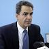 Σύσσωμος ο πολιτικός κόσμος καταδικάζει την επίθεση στον καθηγητή Άγγελο Συρίγο