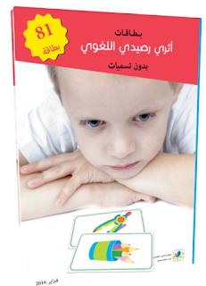 مشروع عصفور التعليمي