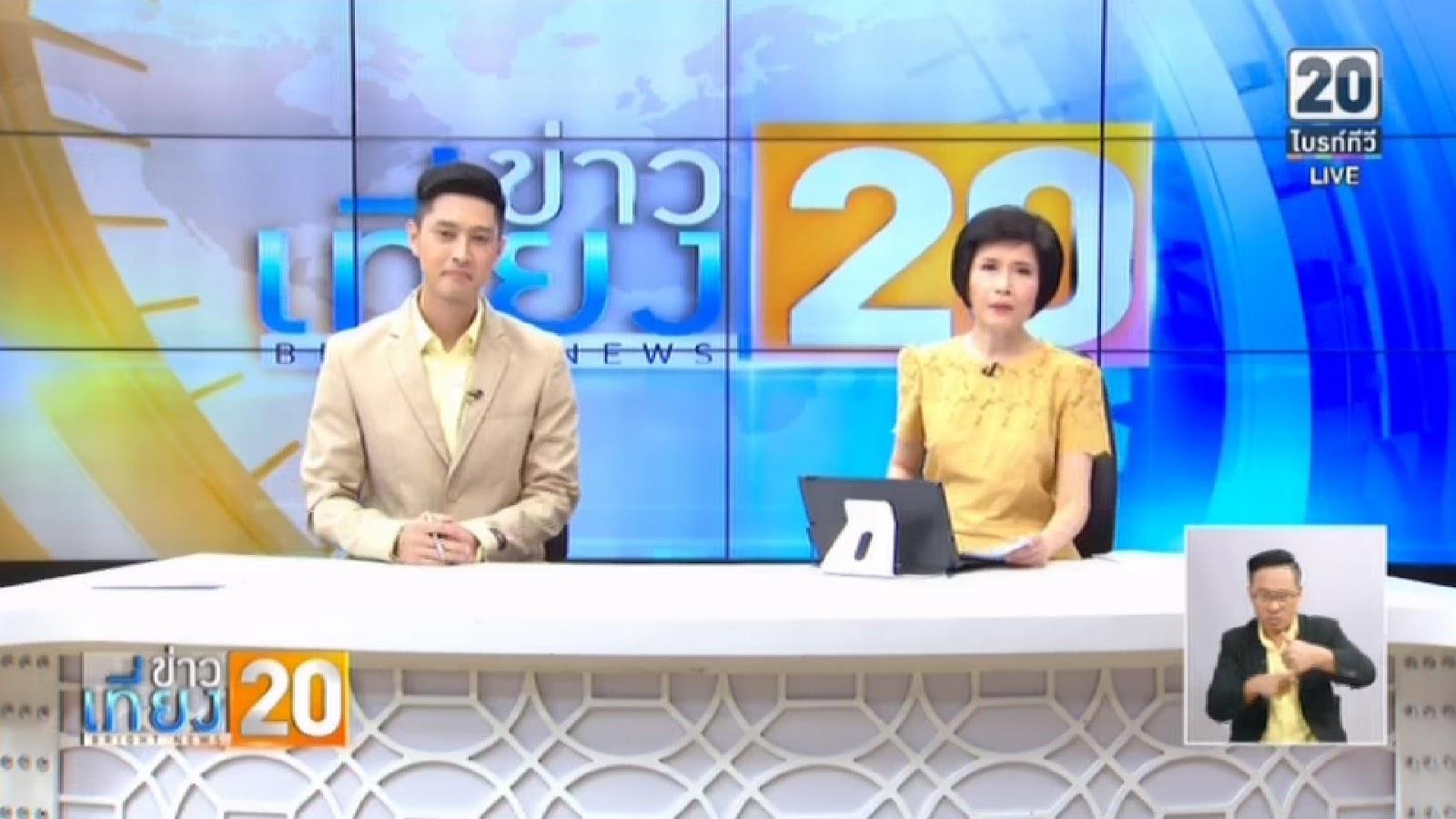 Frekuensi siaran Bright TV Thailand di satelit Thaicom 6 Terbaru