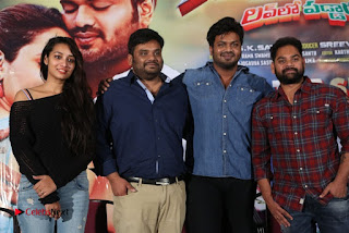 turodu Telugu Movie Teaser Launch  0032.jpg