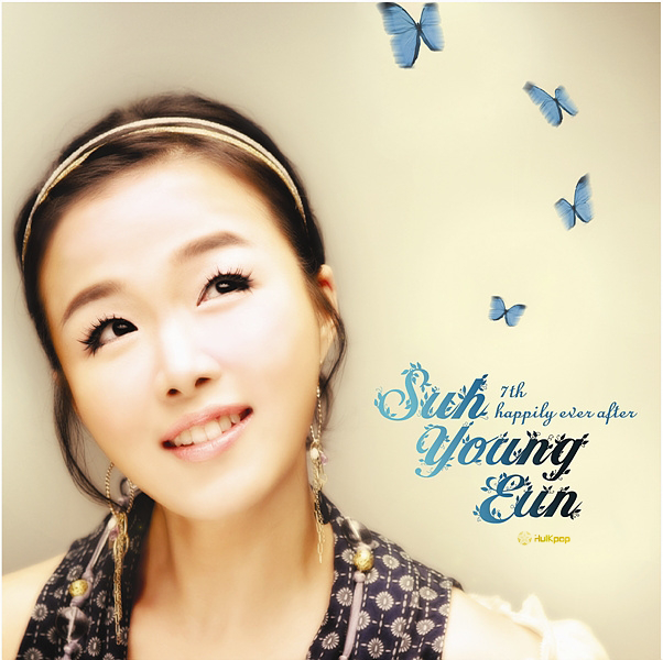 Seo Young Eun – Vol.7 Happily Ever After (FLAC)