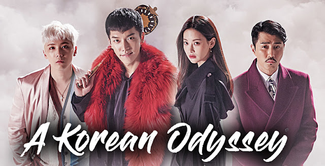 Lyric If We Were Destined by Ben Ost Korean Odyssey