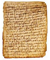 Ayat Al Qur'an di Pelepah Kurma