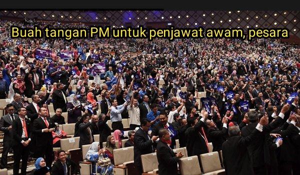 Buah tangan PM untuk penjawat awam, pesara