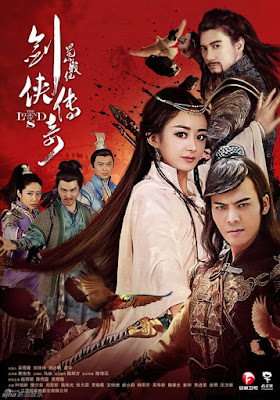 The Legend of Zu (2015) ศึกเทพยุทธภูผาซู Ep.1-37 END พากย์ไทย