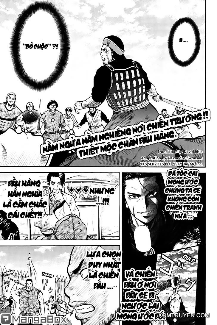 Horizon (okada takuya) chap 34 trang 1