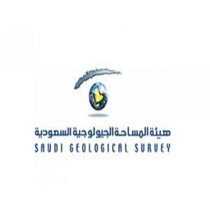 ابواب جدارة للخدمات الإلكترونية هيئة المساحة الجيولوجية السعودية وظائف شاغرة بجدة و الرياض