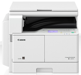 Canon imageRUNNER 2204N Driver Download [Mac, Windows]