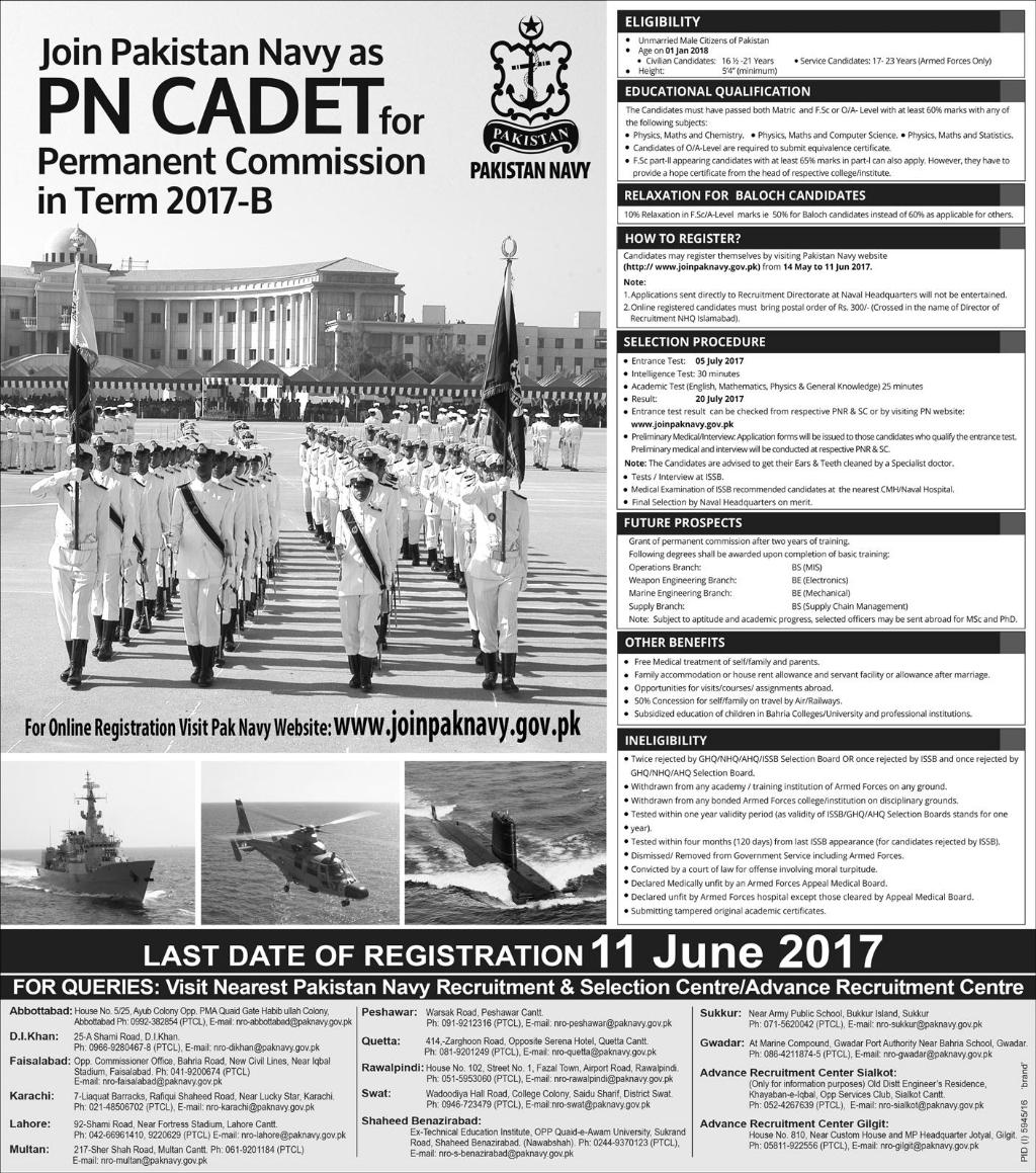 join pakistan navy as pn cadet for permanent commission in term 2017 b last d. Black Bedroom Furniture Sets. Home Design Ideas