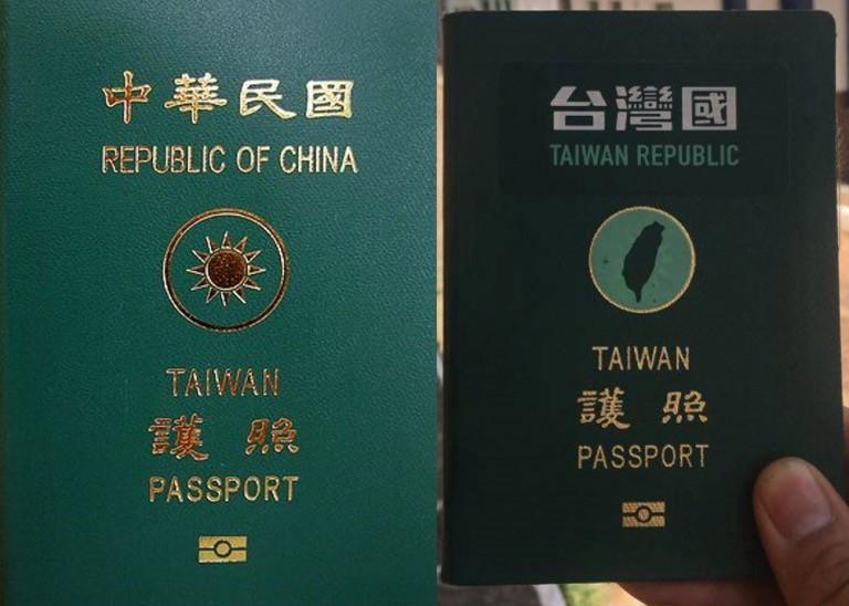 taiwanpassport1.jpg