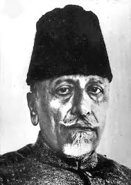 TS Rc.No.330 Declaration of 11h November 2017 ,the Birthday of Late Moulana Abul Kalam Azad as National Education Day Every year