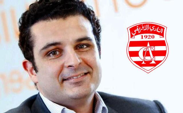هذه حقيقة تولي رجل الاعمال المعروف مروان المبروك رئاسة النادي الافريقي التونسي
