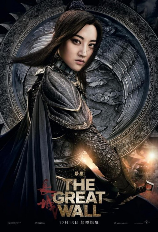 The Great Wall Movie Download HD Full Free 2016 720p Bluray thumbnail