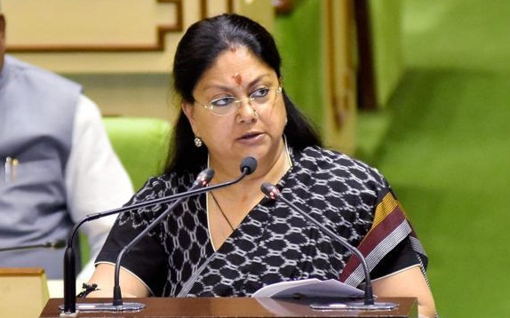 Jaipur, Rajasthan, CM Vasundhara Raje, Rajasthan Vidhansabha, Rajasthan Budget, Budget 2017-18, Rajasthan Budget 2017-18