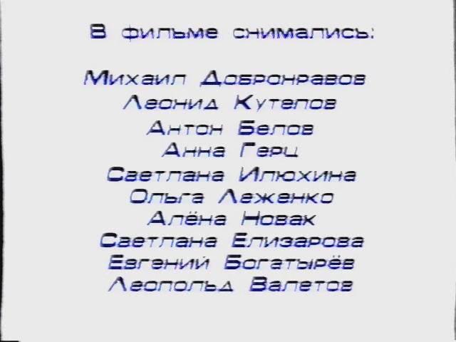 Москва афины оргазм до востребования смотреть онлайн