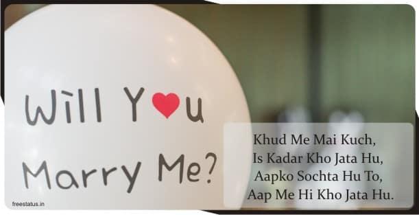 Top 40 Best Love Status For Facebook In Hindi - टॉप 40 बेस्ट लव स्टेटस फॉर फेसबुक इन हिंदी