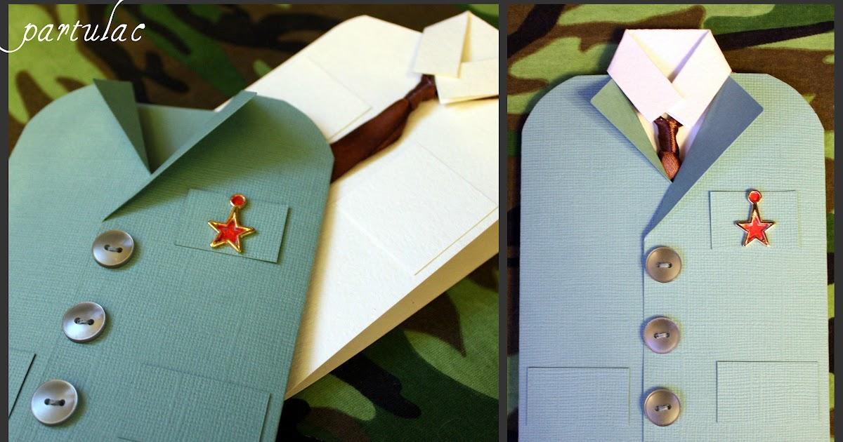 открытка военная форма мастер класс главный город