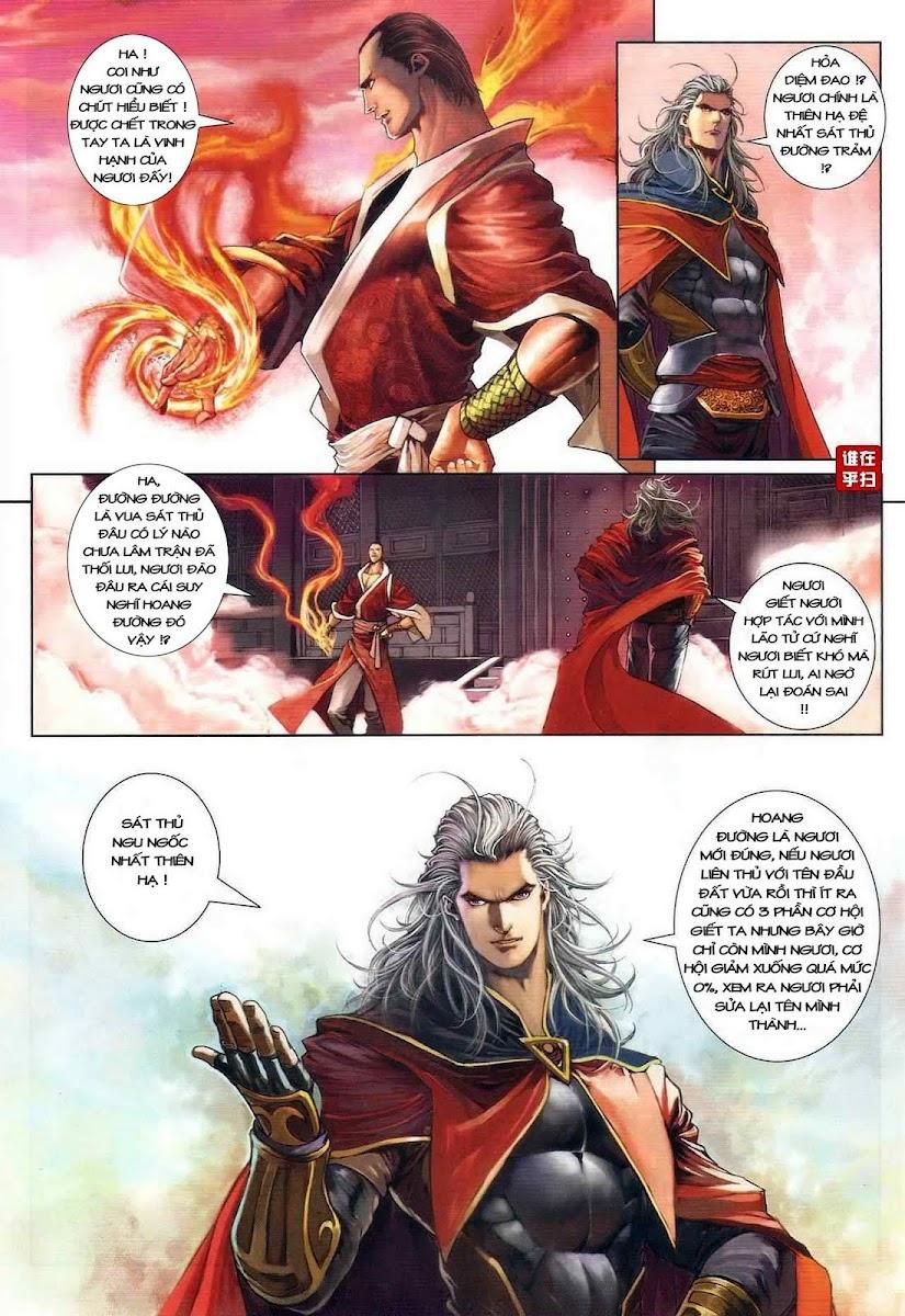 Ôn Thụy An Quần Hiệp Truyện chap 22 trang 3