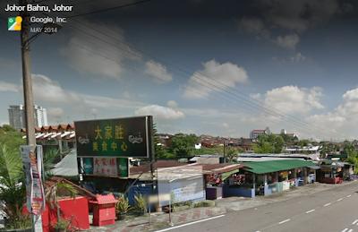 Thanks to Google Satellite, this is how Marmolada Foodcourt looks like