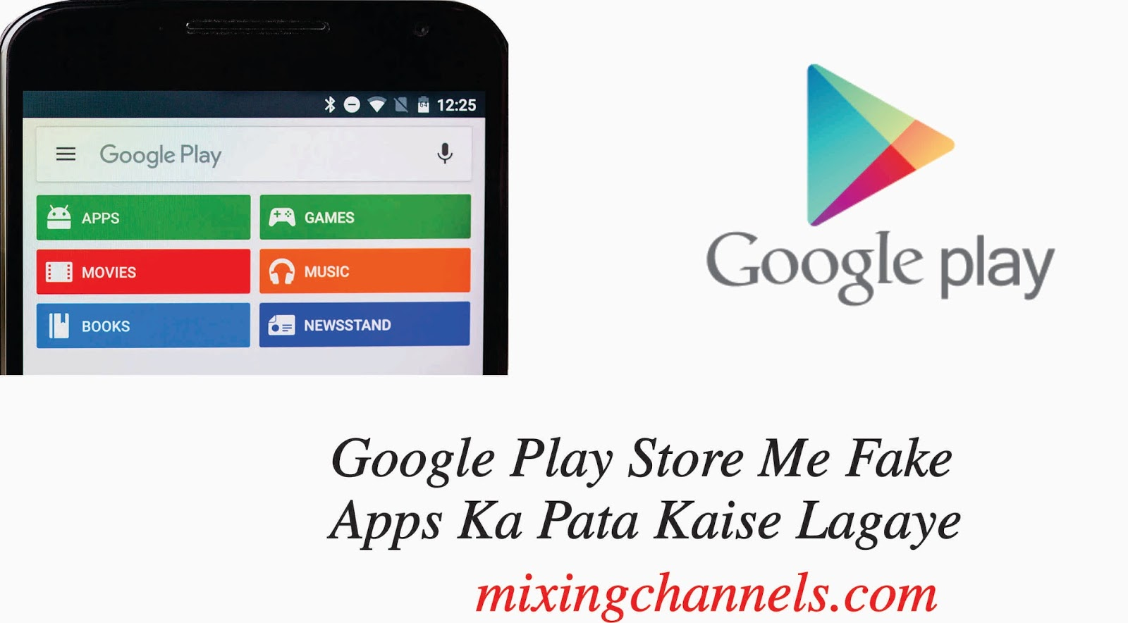 Playstore Karte.Google Play Store Me Fake Apps Ka Pata Kaise Lagaye Mixing