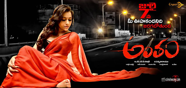 Antham-Movie-Poster