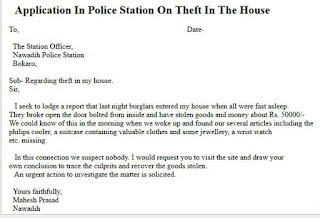 Application In Police Station On Theft In The House