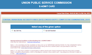 UPSC CISF AC(EXE) LDCE-2019 Admit Card Out! Download Now