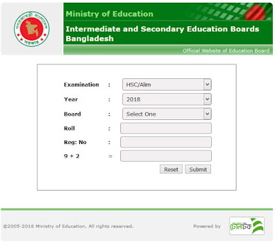 JSC Result Marksheet 2018 - Download JSC Marksheet