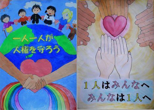 福岡市愛宕浜公民館ブログ