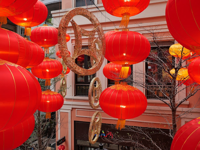 Red lanterns at Lee Tung Avenue