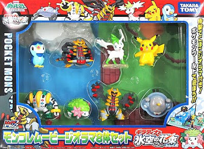 Shaymin figure Battle Scene Takara Tomy 2008 movie diorama set