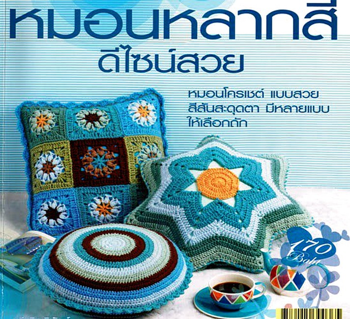 REVISTAS DE MANUALIDADES GRATIS: Pillows in crochet   revista rusa