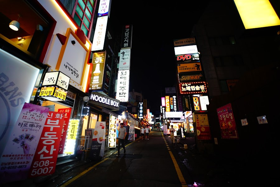 Gangnam neon lights