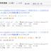 Corei7より高速?Ryzen7搭載ノートPCが5万円台