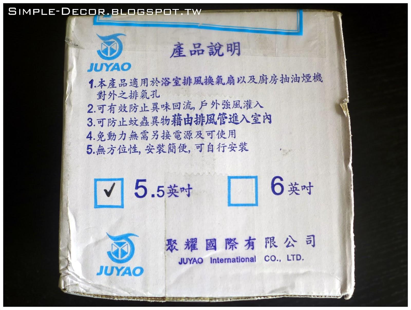 P1180996.JPG