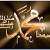 INILAH 8 Peristiwa Alam Aneh yang Mengiringi Kelahiran Nabi Muhammad SAW, Masya Allah..!