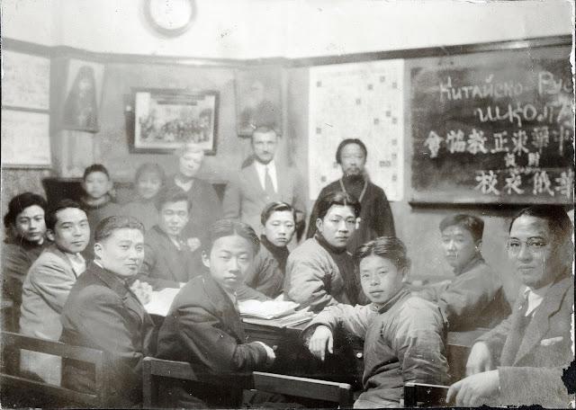 Монахиня Вера: Вторая половина XVII века. Предпосылки создания и открытие первой Русской Духовной Миссии в Китае