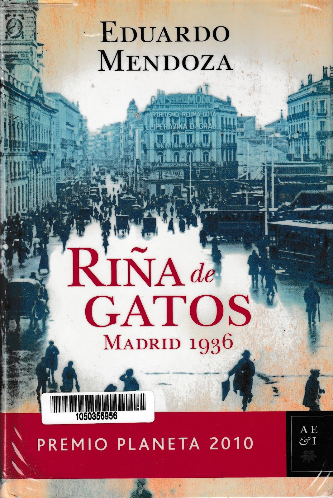 Tertulias poéticas: RIÑA DE GATOS