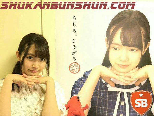 Nogizaka46 graduate Nakamoto Himeka Himetan