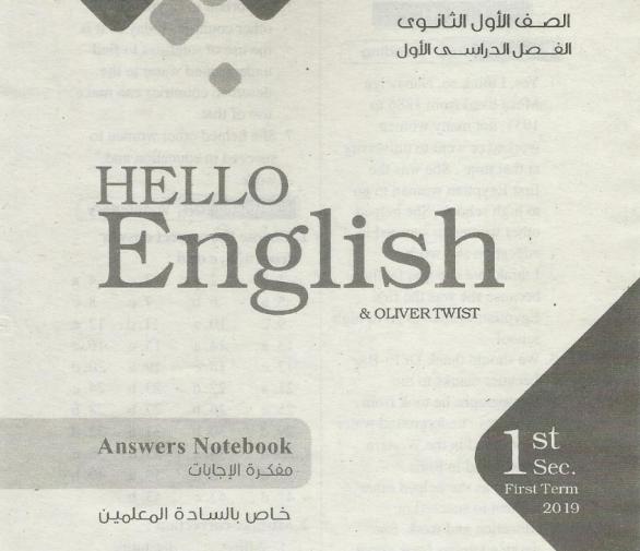 اجابات كتاب المعاصر math للصف السادس الابتدائي pdf
