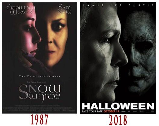 10 pósters de películas de terror copiados (Parte 2)